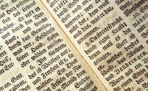 구약성경 출애굽기 38장